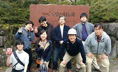 箱根「みやぎの」より